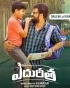 List of Best Family Movies in Telugu   Telugu Movies by Genre