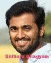 Enthoru Bhagyam