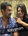 Kalyanam(2019)