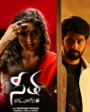 List of Best Family Movies in Telugu | Telugu Movies by Genre