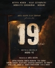 19(1)(എ)