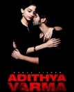 ஆதித்ய வர்மா