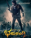 Bhajarangi 2