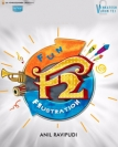 F2 - Fun and Frustration