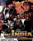 मि. इंडिया