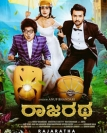 Rajaratha