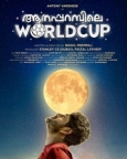 Aanaparambile Worldcup