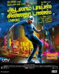 ABCD - Aadalam Boys Chinnatha Dance