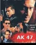 ऐके 47
