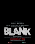 ब्लैंक