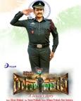 Captain Rana Prathap