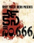 కెస్ నెం.666/2013