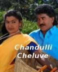 Chandulli Cheluve