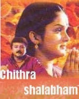 Chitrashalabham