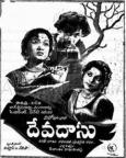 దేవదాసు 1953