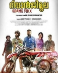 Diwanjimoola Grand Prix