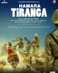 Hamara Tiranga