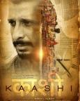 Kaashi In Search Of Ganga