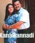 Kanalkannadi