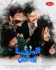 Laughter Ke Chapter