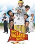 Malamaal Weekly