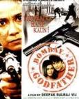 Mumbai Godfather
