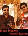 Nene Mukhya Mantri Naithe
