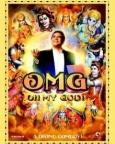 ओएमजी- ओह माय गॉड