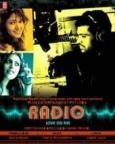 रेडियो