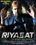 Riyasat