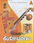 శంకరభరణం 1979