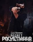 Secret Pocketmaar