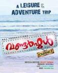 Wonderful Journey