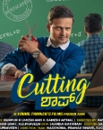 Cutting Shop