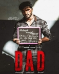 DAD - Devaraj Alias David