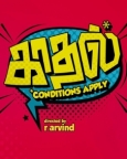 Kaadhal Conditions Apply