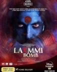 लक्ष्मी बम