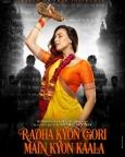 Radha Kyun Gori Main Kyun Kaala