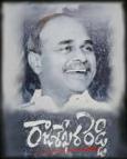Rajasekhara Reddy