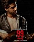 99 సాంగ్స్
