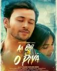 Aa Bhi Ja O Piya