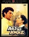 Aaj Ki Awaaz