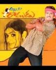 Allari Ramudu