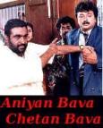 Aniyan Bava Chetan Bava