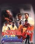 Aparanmar Nagarathil