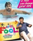 April Fool