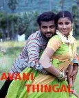 Avani Thingal