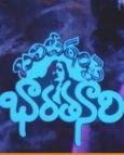 బలిపీఠంపై భారత నారి