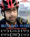 ब्लू जींस ब्लूज