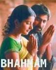 Brahmam